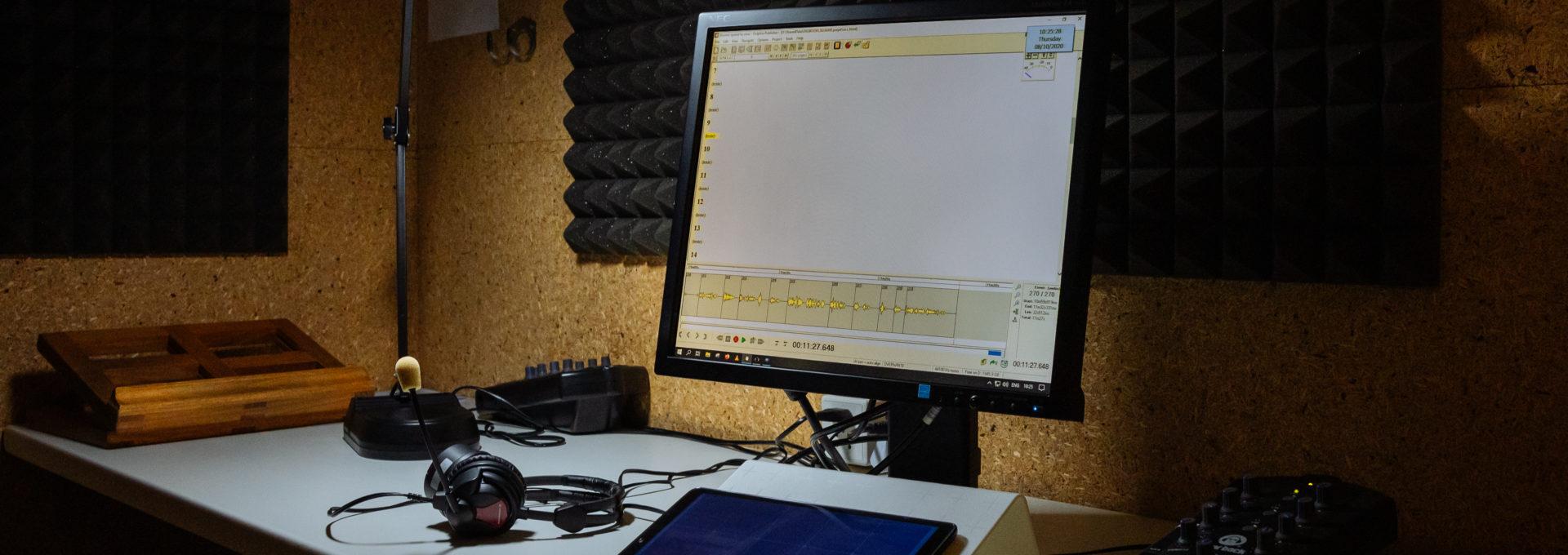 cabine d'enregistrement de la BBR